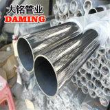 南頭鎮304 316L家用不鏽鋼給水管廠家DN60