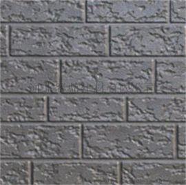 河北赛鼎装饰保温一体化金属雕花板厂家