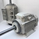 特價2.2KW鋁殼電動機鋁殼馬達高精度感應馬達