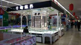 潍坊定制设计商场烤漆展示柜厂家