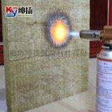 A1级不燃岩棉保温板 A1级岩棉保温板厂家 国标A1级岩棉保温板