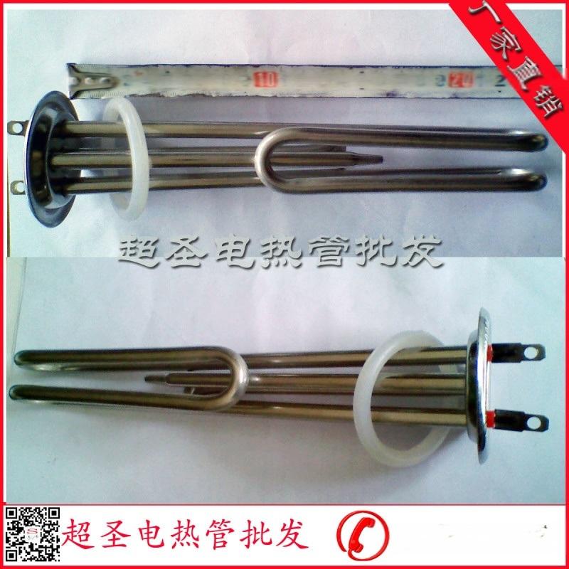 電熱水器發熱管63蓋頭龍舟電熱管不鏽鋼加熱管燒水加熱管220V/2KW
