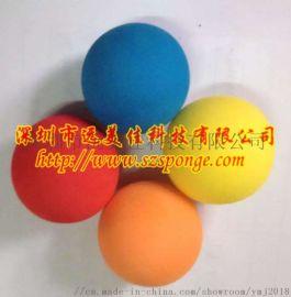 阿EVA单色球 EVA双色海绵球 EVA三色泡棉球