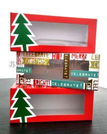 包装盒 超市商场销售 小饰件 物品包装