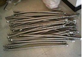 304不锈钢防爆挠性连接管/防爆橡胶软管