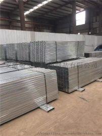 供应建筑工地-电厂专用新型高强度热镀锌钢跳板