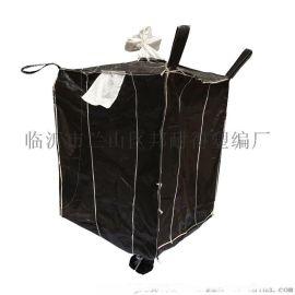 工厂  炭黑内拉筋吨袋带上下料口覆膜吨包防水集装袋