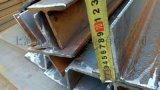 上海专业T型钢加工-75*75*5规格