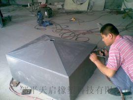 PVC黑板灰色PVC板白色5mmpvc板切割加工