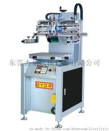 生产转盘丝印机半自动丝印机平面曲面可选择