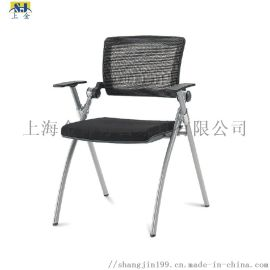 上金办公家具中班椅主管椅电脑椅会客椅