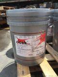 供應SICAK/SP西克**乳化硅油