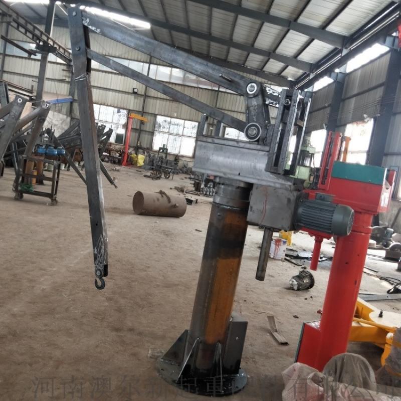 機牀專用平衡小吊機  PJ060平衡吊