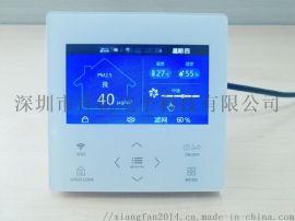 祥帆 新风彩屏液晶控制器荣耀上市,**新风系统专用