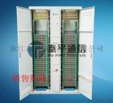 960芯三网合一光纤配线架