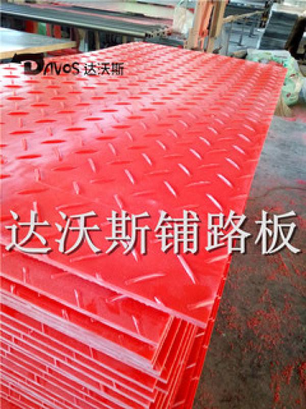 工程铺路板A山东工程铺路板A轻型铺路板生产厂家