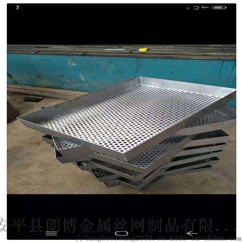 定做不锈钢冲孔网 圆孔冲孔网托盘 网板深加工产品