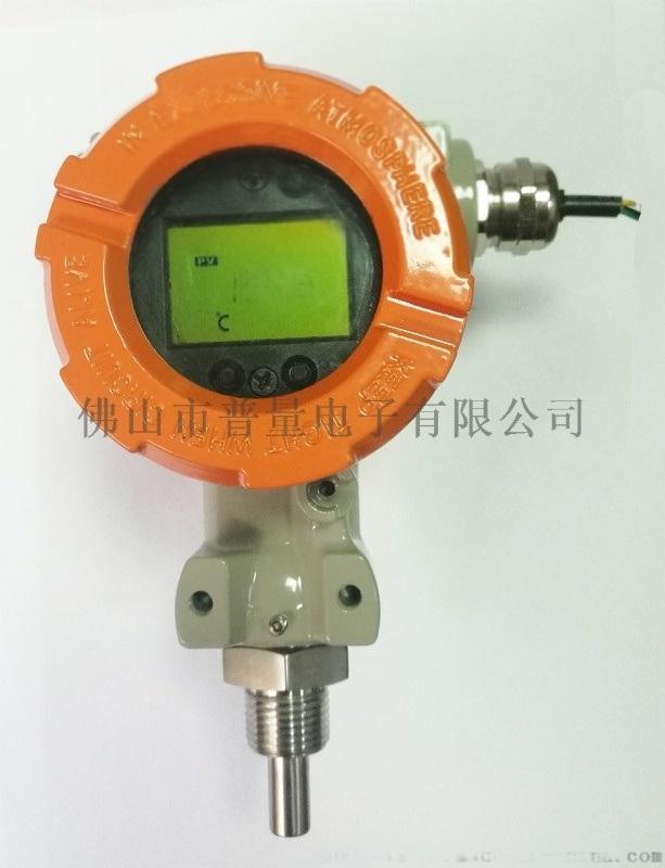 低功耗数字温度表电池供电