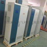 EPS-6K应急电源厂家