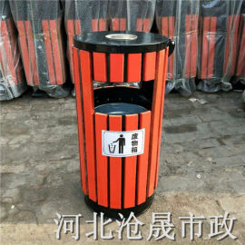 邯郸垃圾桶厂家,铁皮垃圾桶——有限公司