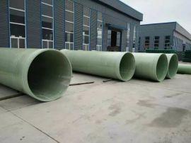 玻璃钢风管介绍 电缆穿线管 管道