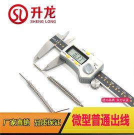 3D模具單頭加熱管,高功率單頭加熱管,非標電熱管