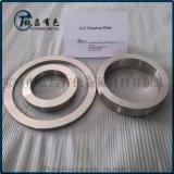 定製各種規格鈦環