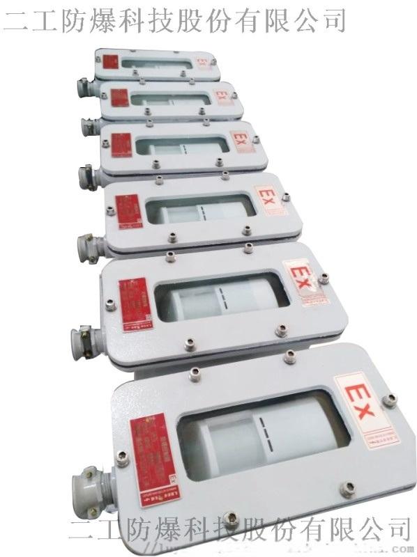广东ABT-EX防爆光栅4光束对射护罩