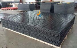 铺路垫板 高分子工程塑料PE防滑铺路