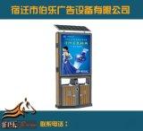 伯樂廣告供應雲南宣威廣告垃圾箱、太陽能垃圾箱