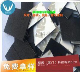 带胶EVA脚垫 防滑防震圆形海绵垫 泡棉胶垫