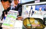 2020年8月第五届深圳国际手机制造自动化展览会