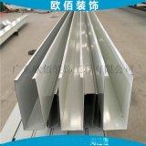 25*100規格U型鋼板方通 白色鐵方通格柵天花