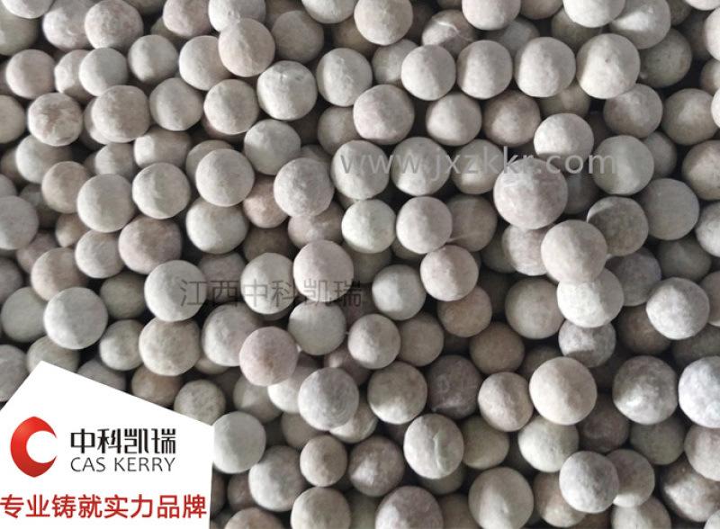 脫氧催化劑 鉑鈀觸媒脫氧催化劑 氣體純化催化劑