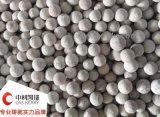 脱氧催化剂 铂钯触媒脱氧催化剂 气体纯化催化剂