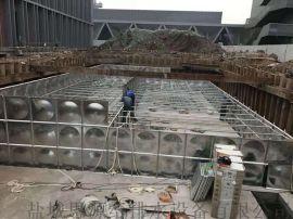 思源专业生产地埋式成品消防水池