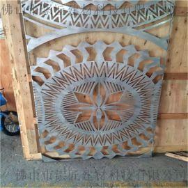 济南 港式铝窗花价格 幕墙木纹铝窗花规格