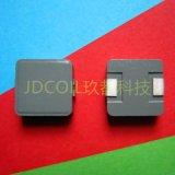 厂家直销SMPC1040-4R7MC  4.7uH 一体成型电感 尺寸10*10*4mm 电流15A