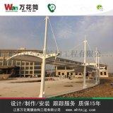 膜結構、車棚、遮陽棚、江蘇萬花筒膜結構