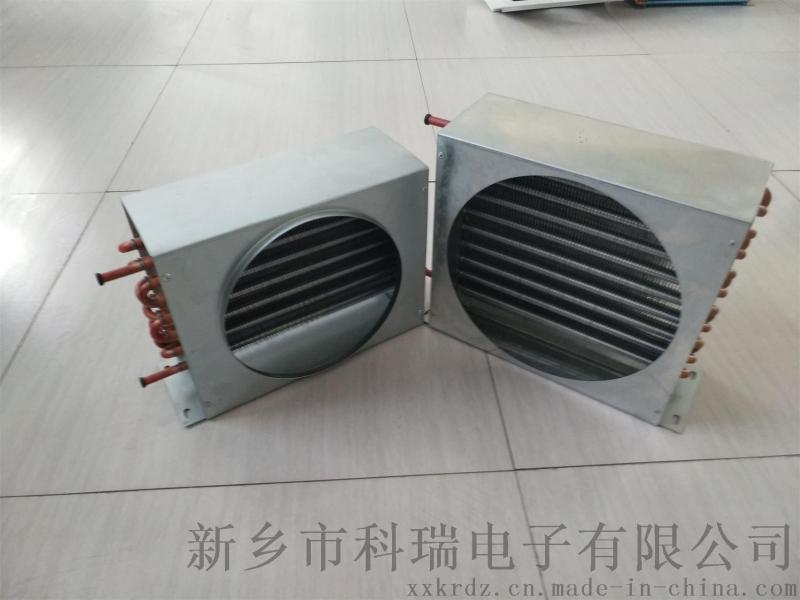 步入藥品穩定性試驗箱銅管鋁翅片蒸發器冷凝器