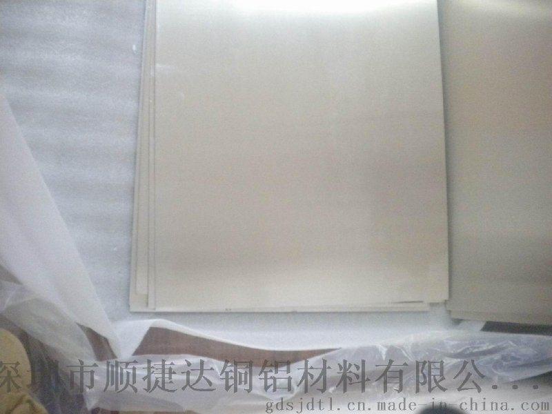 AZ31B中厚鎂板 電子外殼專用鎂板 切割零售鎂板