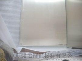 AZ31B中厚镁板 电子外壳专用镁板 切割零售镁板