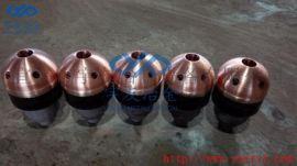 宇友冶金专业制作氧 喷头、氧 喷嘴