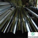 佛山不鏽鋼管廠直銷201不鏽鋼製品管