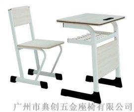 广东升降课桌椅可调节课桌小学生课桌分体课桌椅 DC-8003