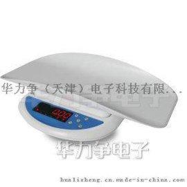 HLZ-41电子婴儿秤【新品】