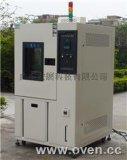 深圳PR-225高低温湿热循环试验箱
