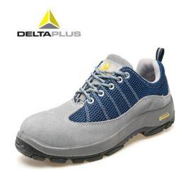 代尔塔劳保鞋男钢包头真皮透气实心耐磨防砸防刺穿工作安全鞋