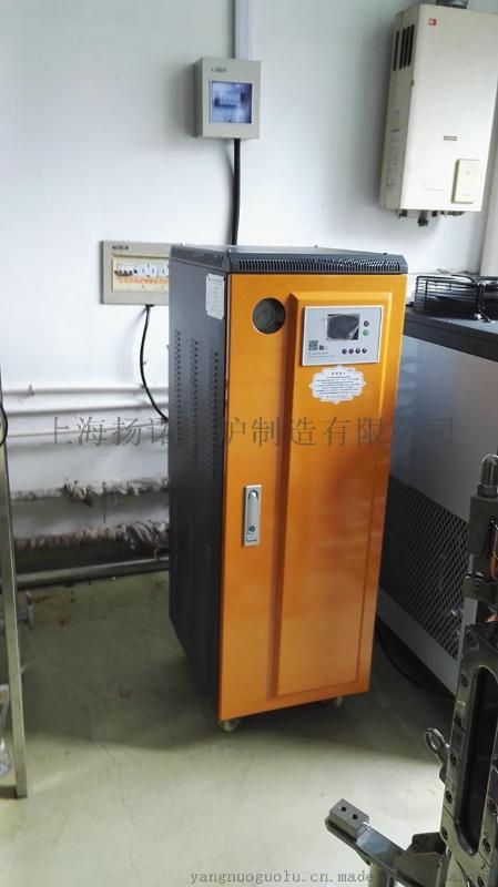 夾層鍋配套用電蒸汽鍋爐 全自動電蒸汽發生器
