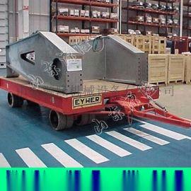 源隆供应重型搬运平板拖车厂区拖车价格机场货物周转车
